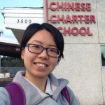 Sara Li (2016) teaches multiple subjects, including Chinese, at Hope Chinese Charter School in Portland, OR. Her MA Project showed how to use graphic novels in ELT.
